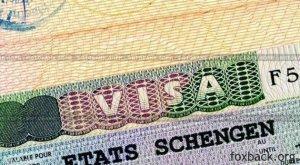 14.01.2013 установлены новые правила получения шенгенской визы