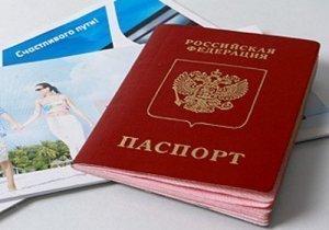 Таиланд изменил сроки действия загранпаспорта для граждан России